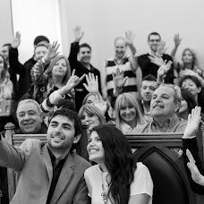 Wedding photographer Sebastian Simon (simon). Photo of 06.10.2016