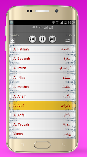 Azan Germany prayer times screenshot 8