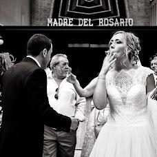 Fotógrafo de bodas Pablo Canelones (PabloCanelones). Foto del 04.07.2019