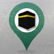 AlMaqsad - AlHaram Navigation