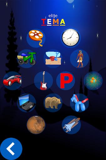 Juego Memoria Infantil Niu00f1os filehippodl screenshot 3