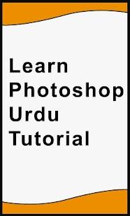Learning Photoshop Urdu - náhled
