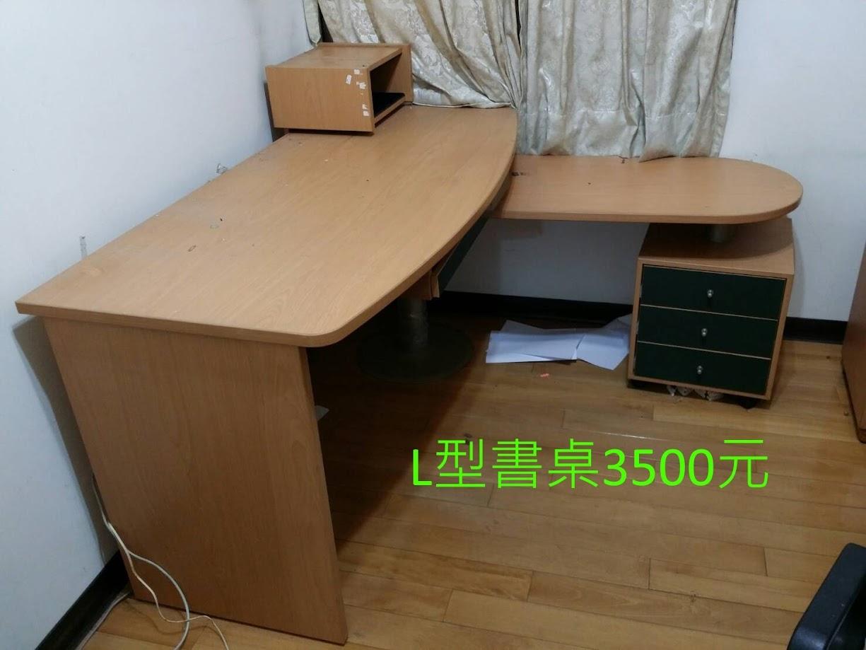 新莊二手L型書桌
