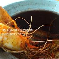 水月軒鮮蝦料理