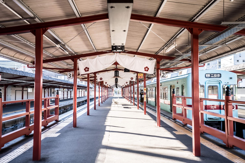 Dazaifu station