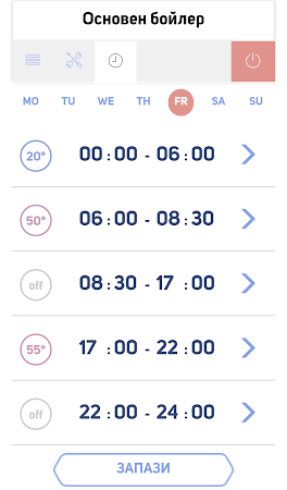 proSmart 1.7 screenshot 2090784