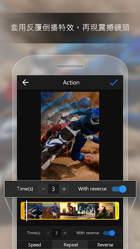玩免費遊戲APP|下載威力酷剪 - 影片剪輯 app不用錢|硬是要APP