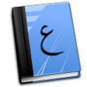 Pocket English Arabic Dict. icon