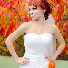 Wedding photographer Dmitriy Fotograf (Nikon2014). Photo of 01.12.2014