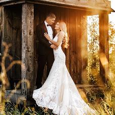 Wedding photographer Yuliya Platonova (JuliaPlatonova). Photo of 16.07.2018