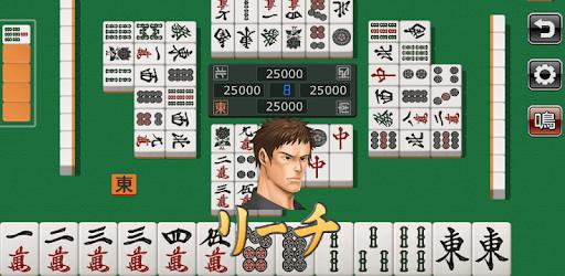 麻雀 無料 ゲーム 天 聖 四川省 無料ゲーム - ゲームチョイス