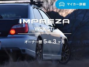 インプレッサ WRX STI GDB のカスタム事例画像 ☆BMM☆さんの2020年03月31日18:35の投稿