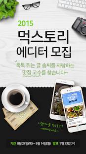 Syrup Table(시럽테이블)-맛집,쿠폰등- screenshot thumbnail