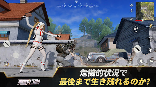u8352u91ceu884cu52d5-AIR modavailable screenshots 18