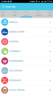 Garda Mobile - Otocare- screenshot thumbnail