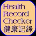 Health Record Checker icon
