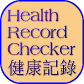 Health Record Checker