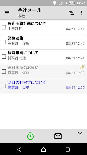 MailCheck Plus 4.3.0 Windows u7528 1