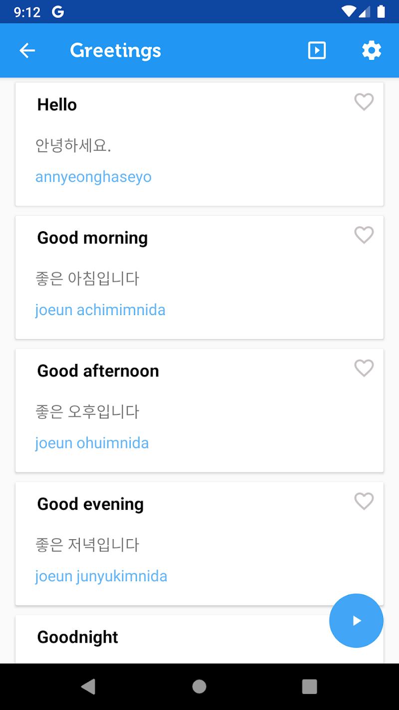 Скриншот Learn Korean Phrasebook