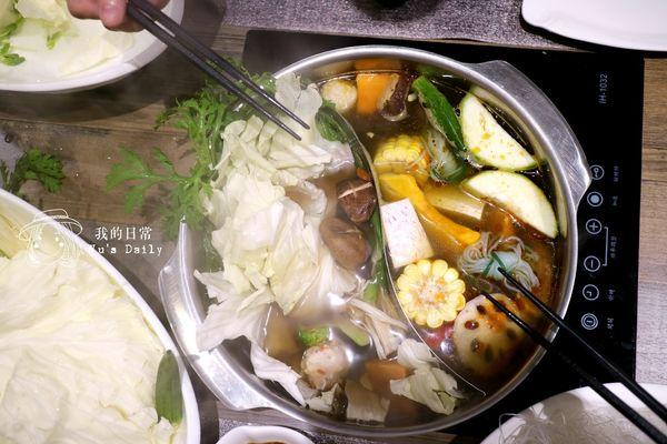 覓 蔬食鍋