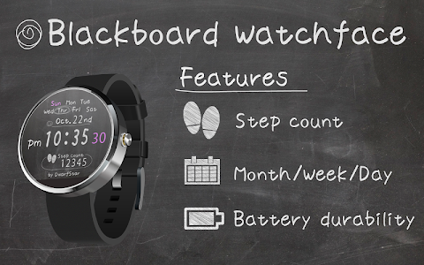 Blackboard Watchface screenshot 0