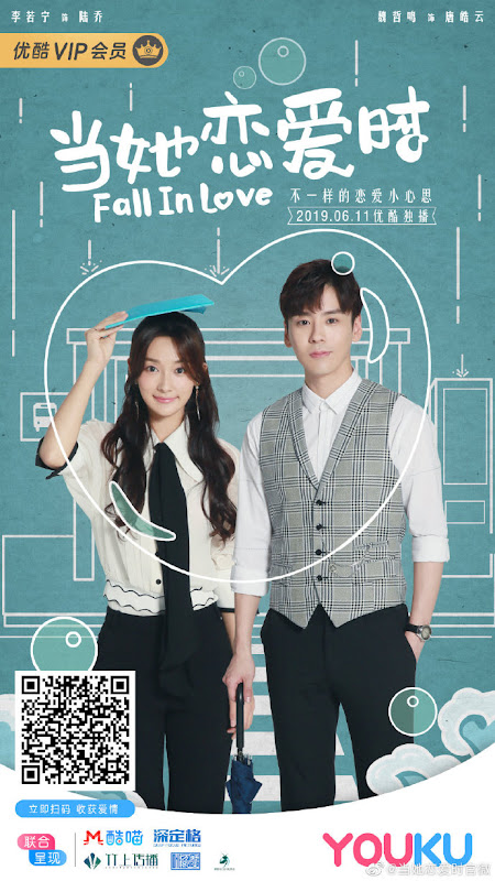 Fall in Love China Web Drama
