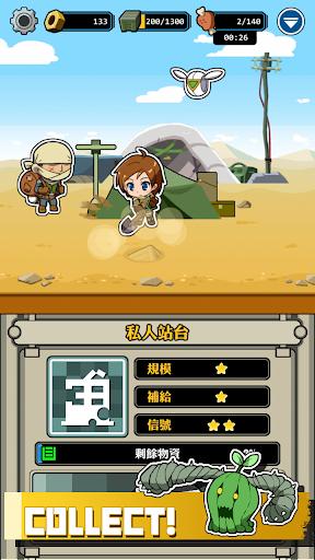 The Radio Towers screenshot 3