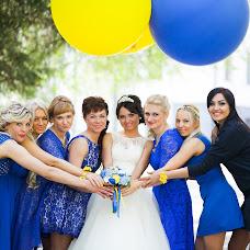 Wedding photographer Natalya Bogomyakova (nata30). Photo of 21.05.2015