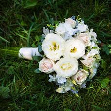 Wedding photographer Lyudmila Arcaba (Ludmila-13). Photo of 01.09.2015