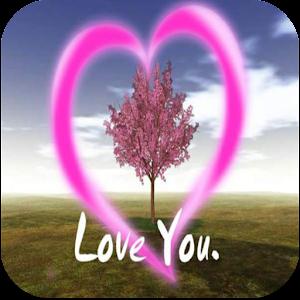 صور عشق و غرام و حب و رومانسية