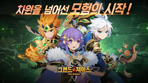 uadf8ub79cub4dcuccb4uc774uc2a4 for kakao 1.1.10 screenshots 1