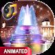 מזרקה מוזיקה - טפט תמונה מוזיקה (app)