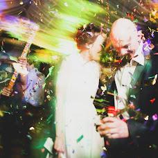 Wedding photographer Olga Kriger (OlPi). Photo of 13.06.2013