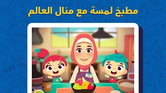Lamsa: Educational Kids Stories and Games 8