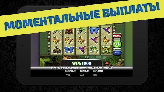 Игровые автоматы слоты онлайн-клуб - náhled