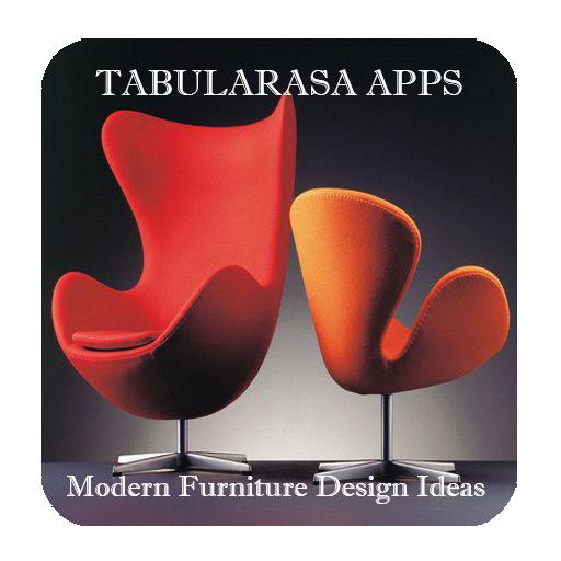 현대적인 가구 디자인 아이디어玩不用錢生活App-玩APPs