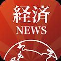 すごい経済ニュース icon