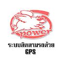 Power Dairies APK