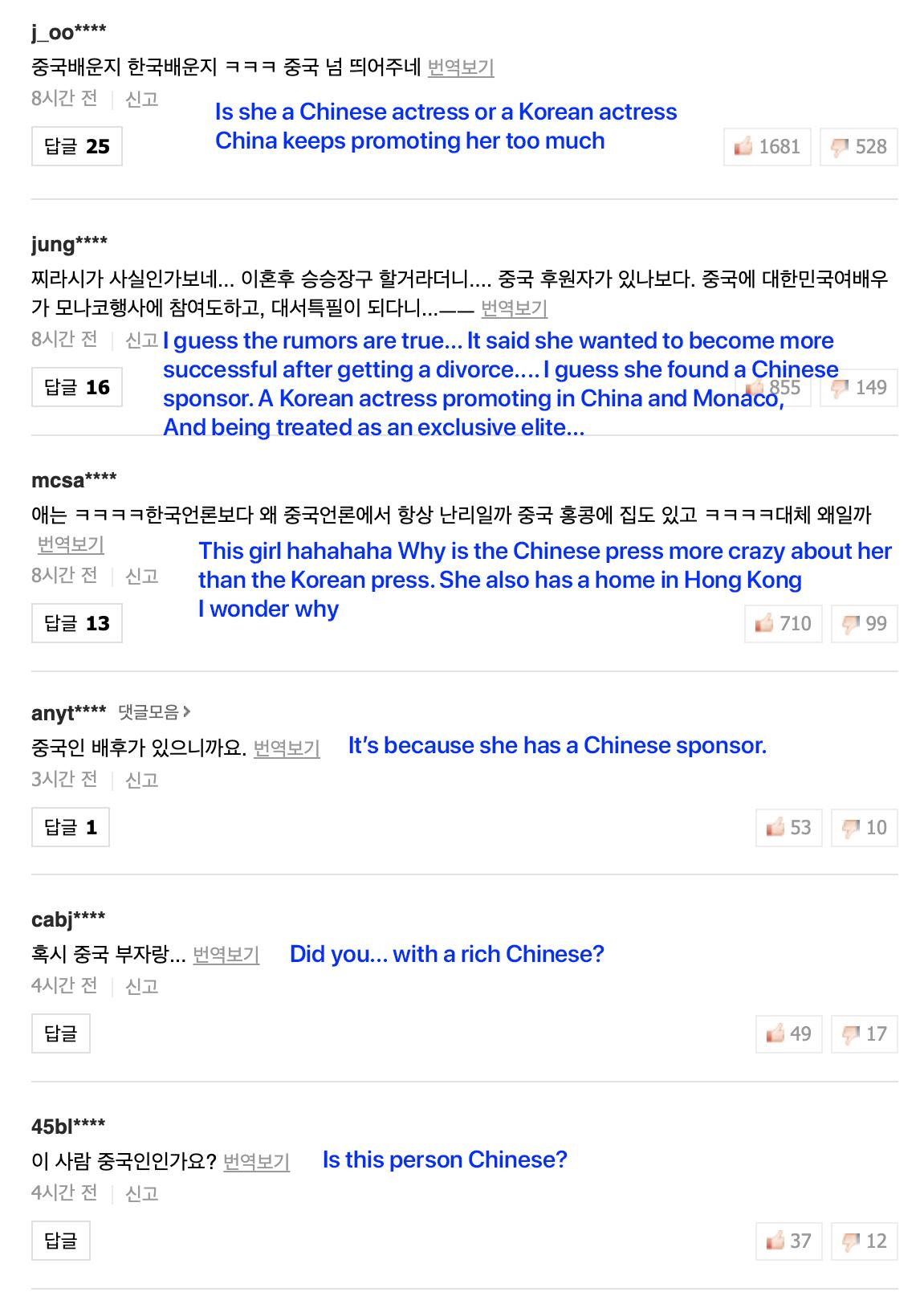 song hye kyo netizens 3