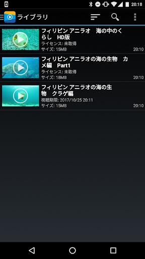 WS Player 1.3.2855.10 Windows u7528 2