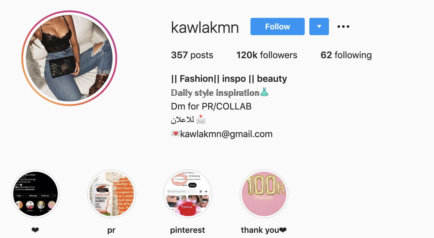 Khaoula Majdouli | Instagram Bio