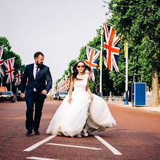 Wedding photographer Natasha Ferreyra (natashaferreira). Photo of 23.06.2017