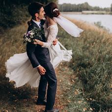 Wedding photographer Maksim Rogulkin (MaximRogulkin). Photo of 16.08.2018