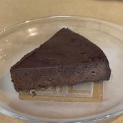Morning Chocolate Cake
