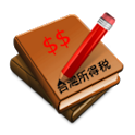 Taiwan Income Tax icon