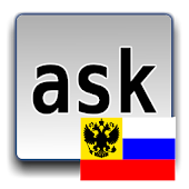 Russian for AnySoftKeyboard