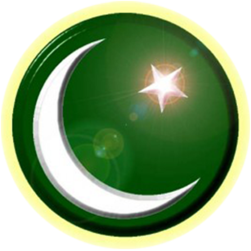 Pakistan TV LIVE (app)