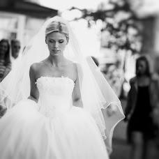Wedding photographer Andrey Ponomarev (pampam). Photo of 02.01.2018