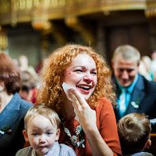Wedding photographer Soňa Goldová (sonagoldova). Photo of 05.11.2015
