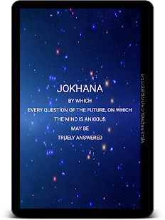 Jokhanaa - Divine Guidance.- screenshot thumbnail